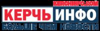 КерчьИНФО